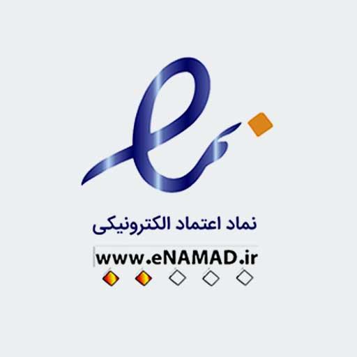 اینماد-وب-سایت-عمده-فروشی-تولید-و-پخش-عمده-پوشاک-زنانه-zoodbezood
